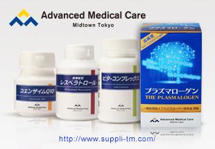 Advanced Medical Care Midtown Tokyo